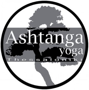 copy-Ashtanga_Logo_SMALLEST.jpg